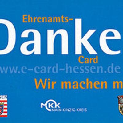 Externer Link: http://www.gemeinsam-aktiv.de/